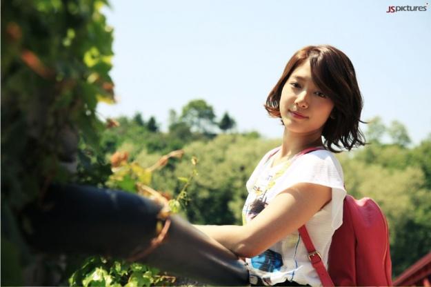 Ff park shin hye hee chul dating 1